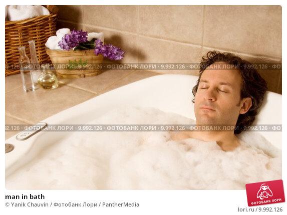 Фото парень в ванной 49137 фотография