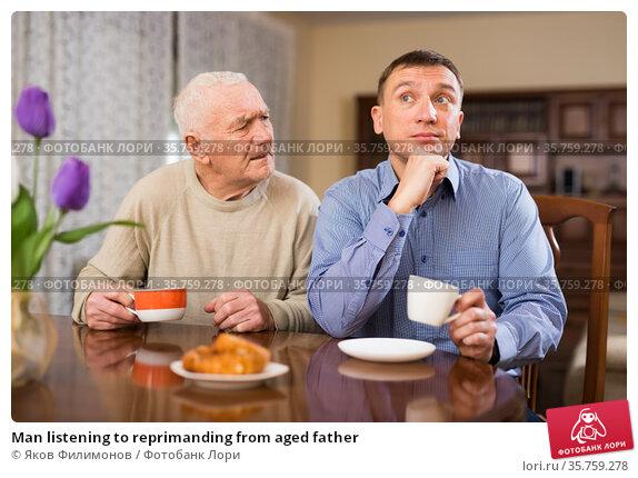 Man listening to reprimanding from aged father. Стоковое фото, фотограф Яков Филимонов / Фотобанк Лори