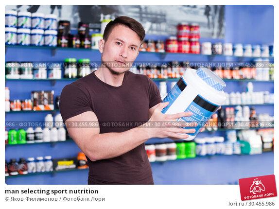 man selecting sport nutrition. Стоковое фото, фотограф Яков Филимонов / Фотобанк Лори