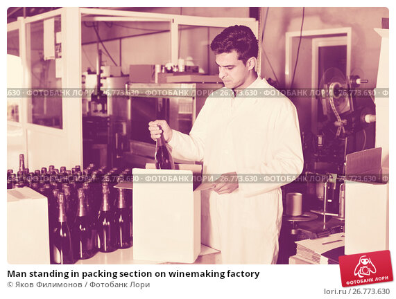 Man standing in packing section on winemaking factory, фото № 26773630, снято 21 сентября 2016 г. (c) Яков Филимонов / Фотобанк Лори