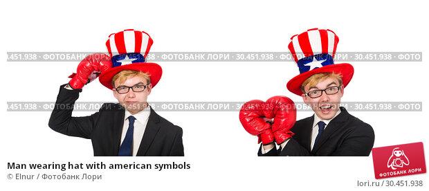 Man wearing hat with american symbols (2014 год). Стоковое фото, фотограф Elnur / Фотобанк Лори