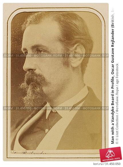 Man with a Vandyke Beard in Profile, Oscar Gustave Rejlander (British, born Sweden, 1813 - 1875), about 1864, Albumen silver print (2018 год). Редакционное фото, фотограф © Liszt Collection / age Fotostock / Фотобанк Лори