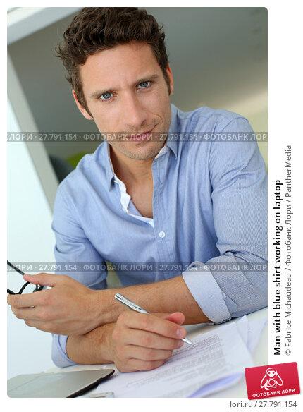 Купить «Man with blue shirt working on laptop», фото № 27791154, снято 16 октября 2018 г. (c) PantherMedia / Фотобанк Лори