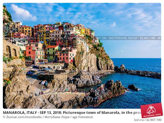MANAROLA, ITALY - SEP 13, 2018: Picturesque town of Manarola, in the province of La Spezia, Liguria, Italy. Стоковое фото, фотограф Zoonar.com/monticello / age Fotostock / Фотобанк Лори