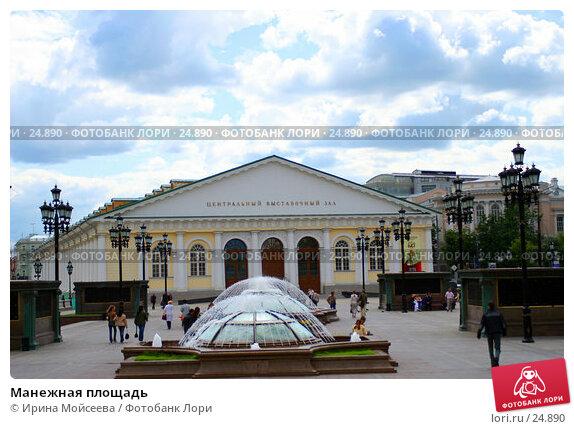 Манежная площадь, эксклюзивное фото № 24890, снято 3 июня 2005 г. (c) Ирина Мойсеева / Фотобанк Лори
