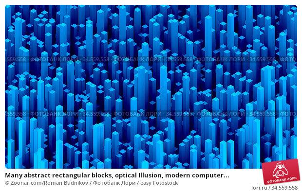 Many abstract rectangular blocks, optical Illusion, modern computer... Стоковое фото, фотограф Zoonar.com/Roman Budnikov / easy Fotostock / Фотобанк Лори