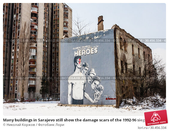 Many buildings in Sarajevo still show the damage scars of the 1992-96 siege of the city (2018 год). Редакционное фото, фотограф Николай Коржов / Фотобанк Лори