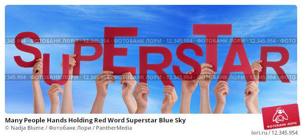 Купить «Many People Hands Holding Red Word Superstar Blue Sky», фото № 12345954, снято 18 января 2018 г. (c) PantherMedia / Фотобанк Лори