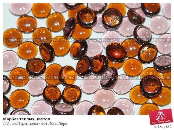 Марблз теплых цветов, эксклюзивное фото № 862, снято 28 февраля 2006 г. (c) Ирина Терентьева / Фотобанк Лори