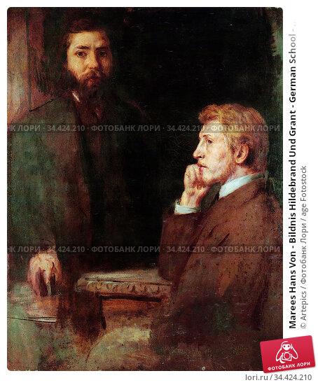 Marees Hans Von - Bildnis Hildebrand Und Grant - German School - ... Редакционное фото, фотограф Artepics / age Fotostock / Фотобанк Лори