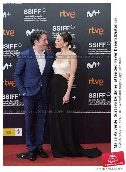 Maria Valverde, Gustavo Dudamel attended 'Fever Dream (Distancia ... Редакционное фото, фотограф ©MANUEL CEDRON / age Fotostock / Фотобанк Лори