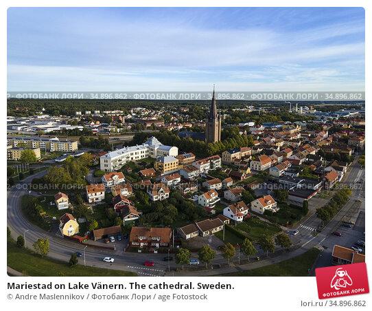 Mariestad on Lake Vänern. The cathedral. Sweden. Стоковое фото, фотограф Andre Maslennikov / age Fotostock / Фотобанк Лори