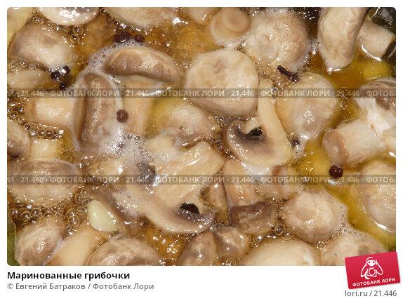 Маринованные грибочки, фото № 21446, снято 17 февраля 2007 г. (c) Евгений Батраков / Фотобанк Лори