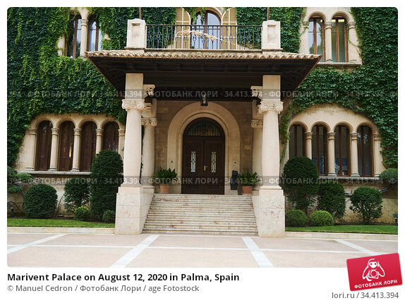 Marivent Palace on August 12, 2020 in Palma, Spain. Редакционное фото, фотограф Manuel Cedron / age Fotostock / Фотобанк Лори