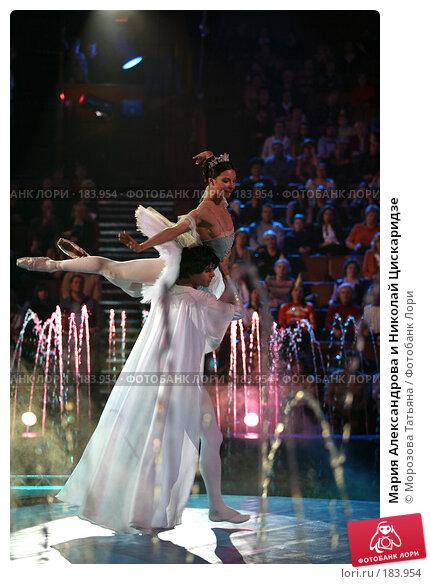 Мария Александрова и Николай Цискаридзе, фото № 183954, снято 28 ноября 2006 г. (c) Морозова Татьяна / Фотобанк Лори