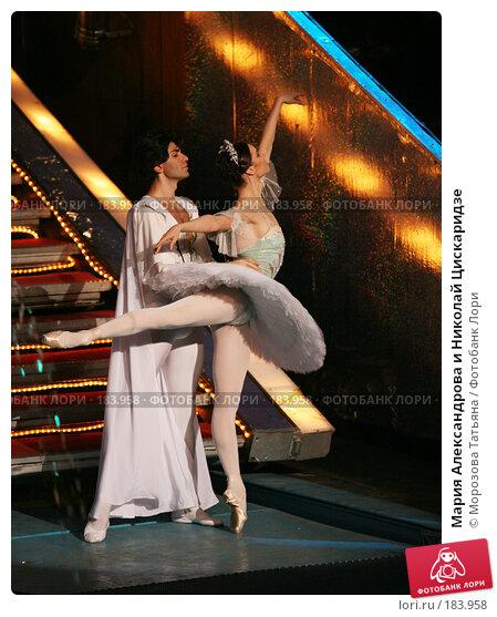 Мария Александрова и Николай Цискаридзе, фото № 183958, снято 28 ноября 2006 г. (c) Морозова Татьяна / Фотобанк Лори