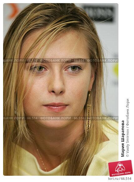 Мария Шарапова, фото № 66514, снято 10 октября 2005 г. (c) Vasily Smirnov / Фотобанк Лори