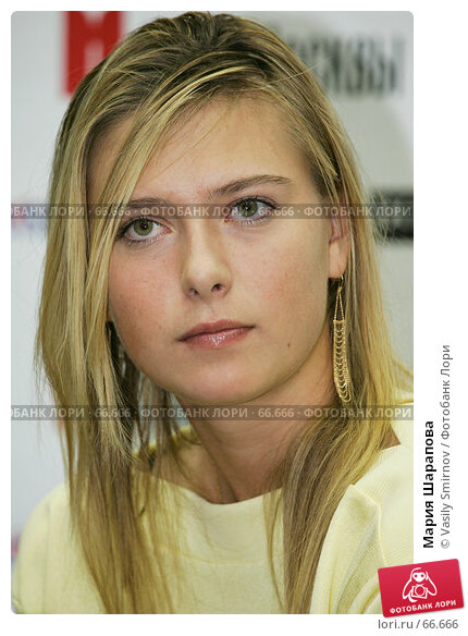 Мария Шарапова, фото № 66666, снято 10 октября 2005 г. (c) Vasily Smirnov / Фотобанк Лори