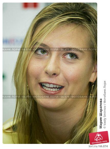 Мария Шарапова, фото № 66874, снято 10 октября 2005 г. (c) Vasily Smirnov / Фотобанк Лори