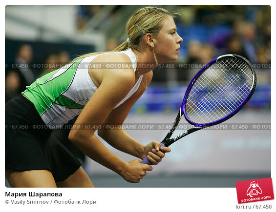 Мария Шарапова, фото № 67450, снято 14 октября 2005 г. (c) Vasily Smirnov / Фотобанк Лори