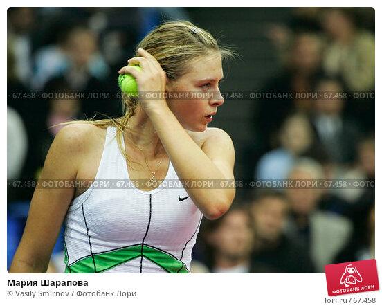 Мария Шарапова, фото № 67458, снято 14 октября 2005 г. (c) Vasily Smirnov / Фотобанк Лори