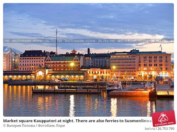 Купить «Market square Kauppatori at night. There are also ferries to Suomenlinna», фото № 26753790, снято 26 июля 2017 г. (c) Валерия Попова / Фотобанк Лори