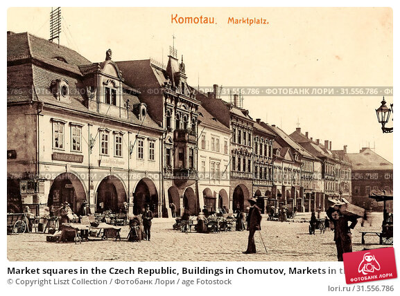 Market squares in the Czech Republic, Buildings in Chomutov, Markets in the Czech Republic, 1912, Ústí nad Labem Region, Komotau, Marktplatz (2019 год). Редакционное фото, фотограф Copyright Liszt Collection / age Fotostock / Фотобанк Лори