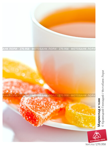 Мармелад к чаю, фото № 270958, снято 31 августа 2005 г. (c) Кравецкий Геннадий / Фотобанк Лори