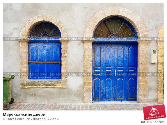 Марокканские двери, фото № 146906, снято 3 августа 2007 г. (c) Олег Селезнев / Фотобанк Лори