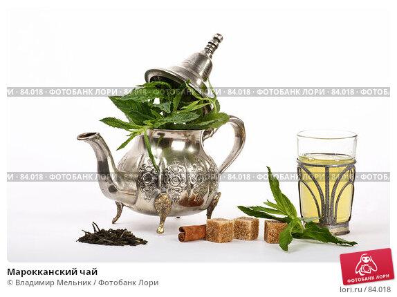 Марокканский чай, фото № 84018, снято 12 июля 2007 г. (c) Владимир Мельник / Фотобанк Лори