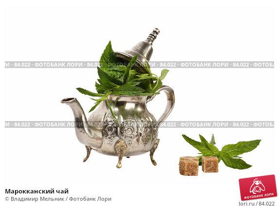 Марокканский чай, фото № 84022, снято 12 июля 2007 г. (c) Владимир Мельник / Фотобанк Лори