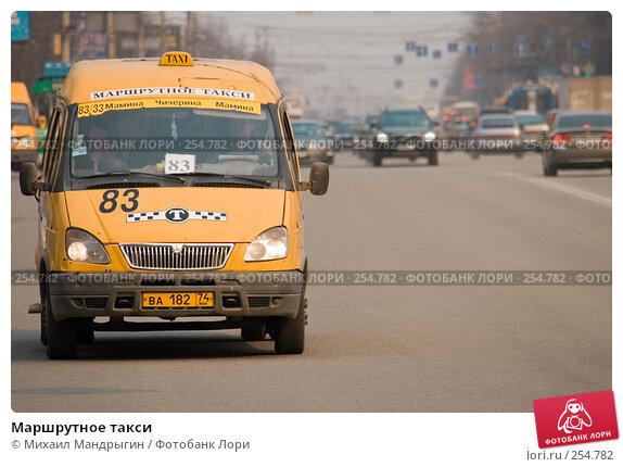 Маршрутное такси, фото № 254782, снято 14 апреля 2008 г. (c) Михаил Мандрыгин / Фотобанк Лори