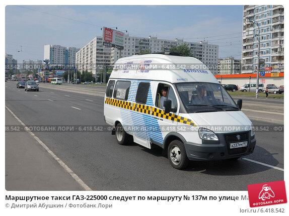 Маршрутное такси ГАЗ-225000 следует по маршруту № 137м по улице Маршала Катукова, эксклюзивное фото № 6418542, снято 7 августа 2012 г. (c) Дмитрий Абушкин / Фотобанк Лори