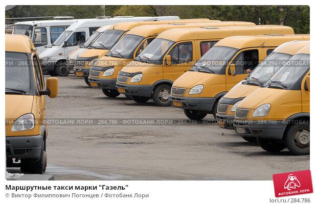 """Маршрутные такси марки """"Газель"""", фото № 284786, снято 26 сентября 2007 г. (c) Виктор Филиппович Погонцев / Фотобанк Лори"""