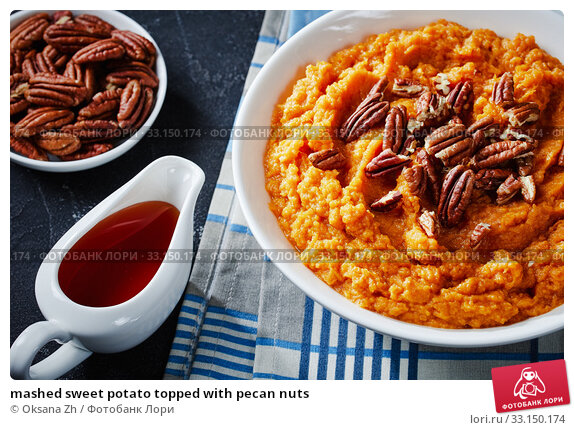 Купить «mashed sweet potato topped with pecan nuts», фото № 33150174, снято 21 ноября 2019 г. (c) Oksana Zh / Фотобанк Лори