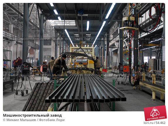 Машиностроительный завод, фото № 54462, снято 6 марта 2007 г. (c) Михаил Малышев / Фотобанк Лори