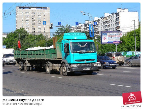 Машины едут по дороге, эксклюзивное фото № 331354, снято 11 июня 2008 г. (c) lana1501 / Фотобанк Лори