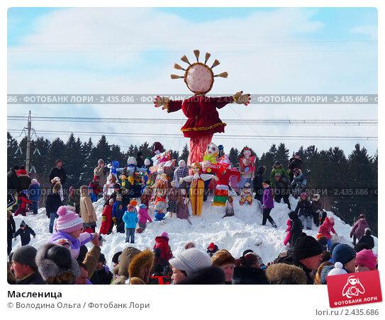 Купить «Масленица», эксклюзивное фото № 2435686, снято 10 февраля 2019 г. (c) Володина Ольга / Фотобанк Лори