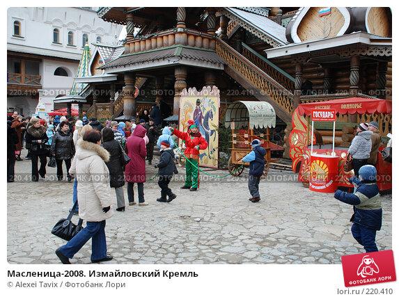 Масленица-2008. Измайловский Кремль, эксклюзивное фото № 220410, снято 9 марта 2008 г. (c) Alexei Tavix / Фотобанк Лори