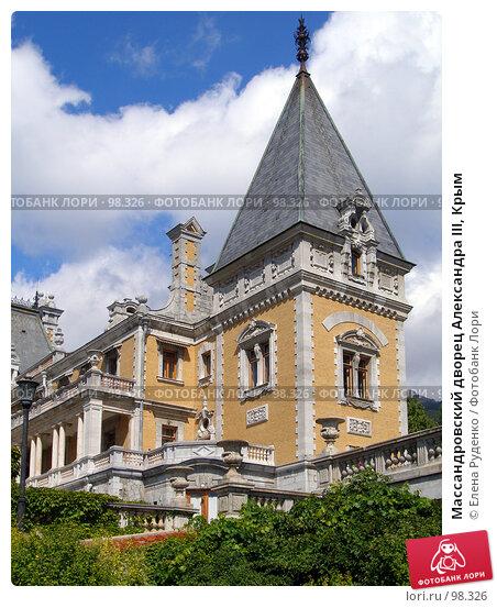 Массандровский дворец Александра III, Крым, фото № 98326, снято 16 сентября 2007 г. (c) Елена Руденко / Фотобанк Лори