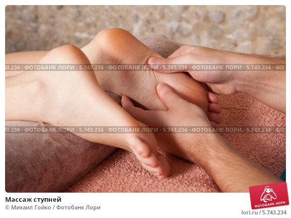 Ножек интимный массаж женских
