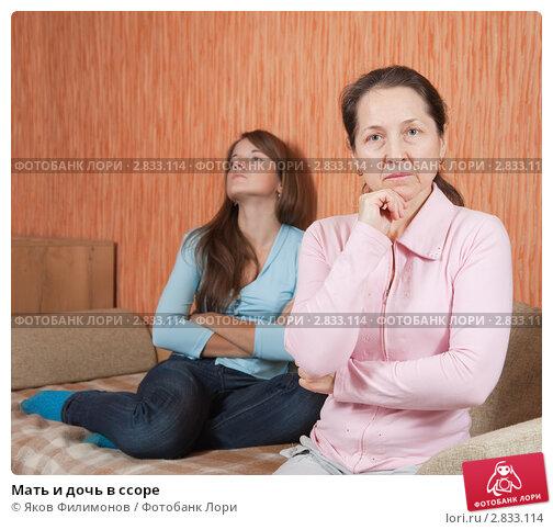 Яки да мать и дочь 3 фотография