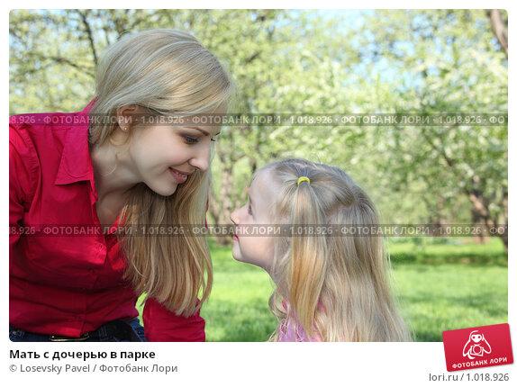 Купить «Мать с дочерью в парке», фото № 1018926, снято 9 мая 2009 г. (c) Losevsky Pavel / Фотобанк Лори