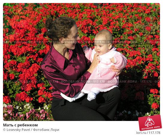 Купить «Мать с ребенком», фото № 117178, снято 20 августа 2005 г. (c) Losevsky Pavel / Фотобанк Лори