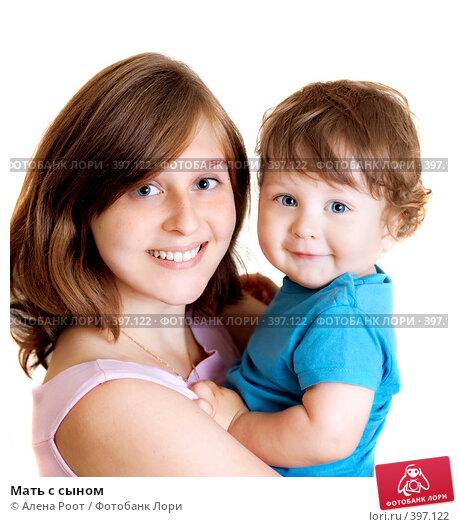 Купить «Мать с сыном», фото № 397122, снято 2 октября 2007 г. (c) Алена Роот / Фотобанк Лори