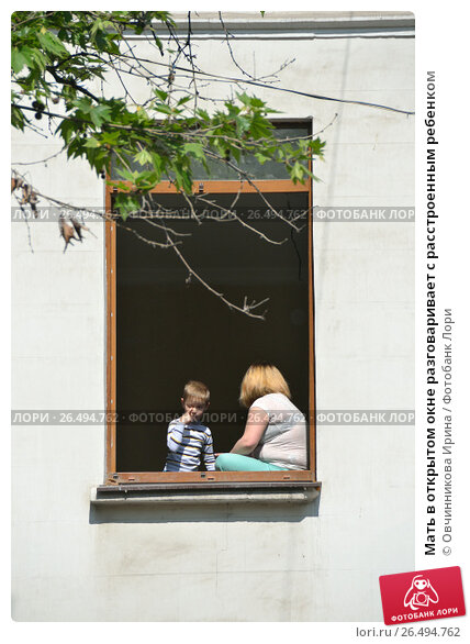 Купить «Мать в открытом окне разговаривает с расстроенным ребенком», фото № 26494762, снято 21 сентября 2018 г. (c) Овчинникова Ирина / Фотобанк Лори