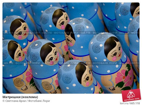 Матрешки (хохлома) Стоковое фото, фотограф Светлана Архи / Фотобанк Лори