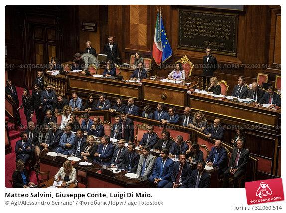 Matteo Salvini, Giuseppe Conte, Luigi Di Maio. (2019 год). Редакционное фото, фотограф Agf/Alessandro Serrano' / age Fotostock / Фотобанк Лори