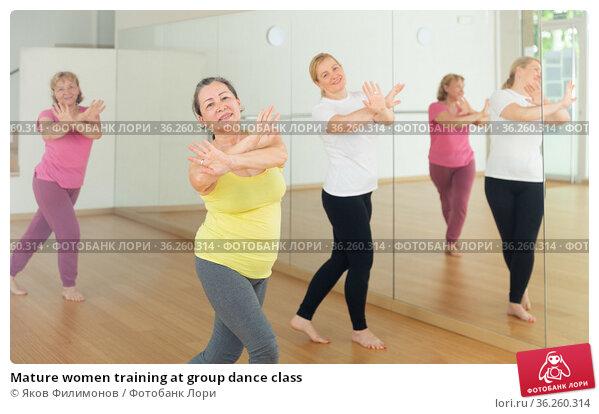 Mature women training at group dance class. Стоковое фото, фотограф Яков Филимонов / Фотобанк Лори