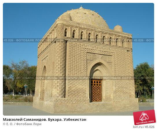 Мавзолей Саманидов. Бухара. Узбекистан, фото № 45026, снято 14 октября 2006 г. (c) Екатерина Овсянникова / Фотобанк Лори